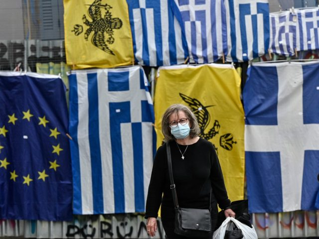 Coronavirus: Greeks Must Ask Government Permission via Text to Leave Home