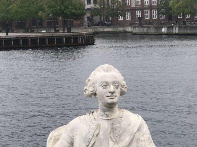 King Frederick V of Denmark
