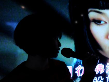 Taiwan: Lawmakers Call for Probe into Chinese Karaoke Machine 'Propaganda Songs'