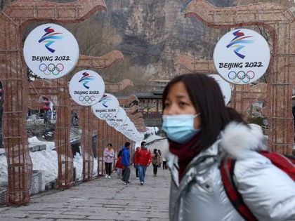 Uyghurs Take Beijing Games Boycott to Olympics Ethics Chief