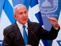 Netanyahu: 'We'll Inflict Blows on Hamas They Couldn't Even Dream Of'