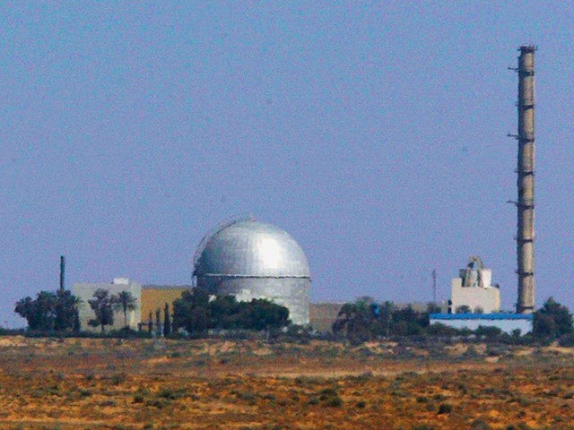 Israel Strikes Targets in Syria in Response to Missile Attack Near Nuclear Reactor