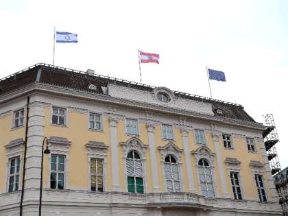 Austria Flies Israeli Flag on Official Buildings in 'Solidarity'