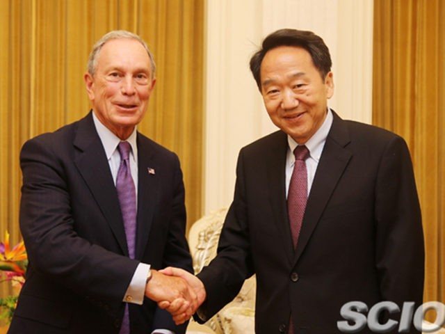 Michael Bloomberg and Jiang Jianguo (Photo: China SCIO)