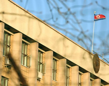 Report: U.S. seeks judgment on North Korea sanctions violators
