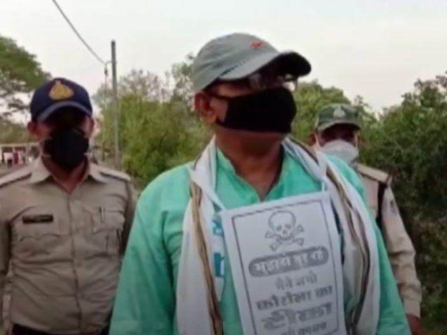 India Vaccine Skull and Crossbones. Screenshot via YouTube.