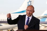 PM Bennett: Iran Made 'Grave Mistake' Attacking Israeli-Owned Ship