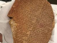 DOJ Seizes Ancient 'Gilgamesh Dream Tablet' from Hobby Lobby