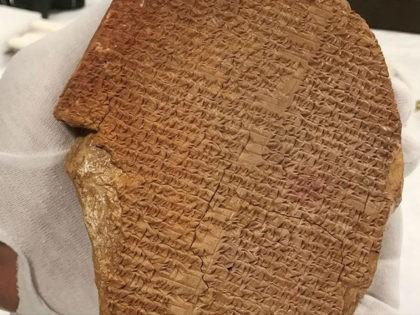 Gilgamesh-Dream-Tablet-DOJ