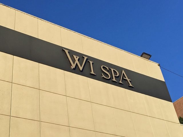 Wi Spa (Ron Gilbert / Flickr / CC / Cropped)