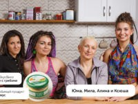 Lesbian Family Featured in Grocery Store Ad Flees Russia over Death Threats