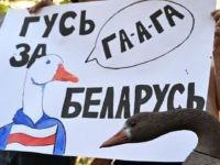 Man Who Helped Persecuted Belarussians Flee Found Dead in Ukraine