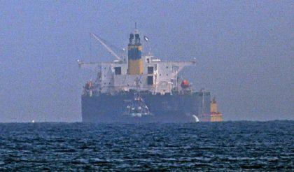 Israel: Iran's Revolutionary Guard Drone Commander Behind Oman Ship Attack