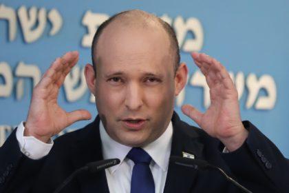Israeli Prime Minister Naftali Bennett will visit the White House this month