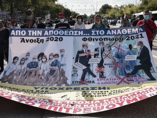 Demonstrators protest against mandatory COVID-19 vaccines for health workers in Thessaloniki on September 10, 2021. (Photo by Sakis MITROLIDIS / AFP) (Photo by SAKIS MITROLIDIS/AFP via Getty Images)
