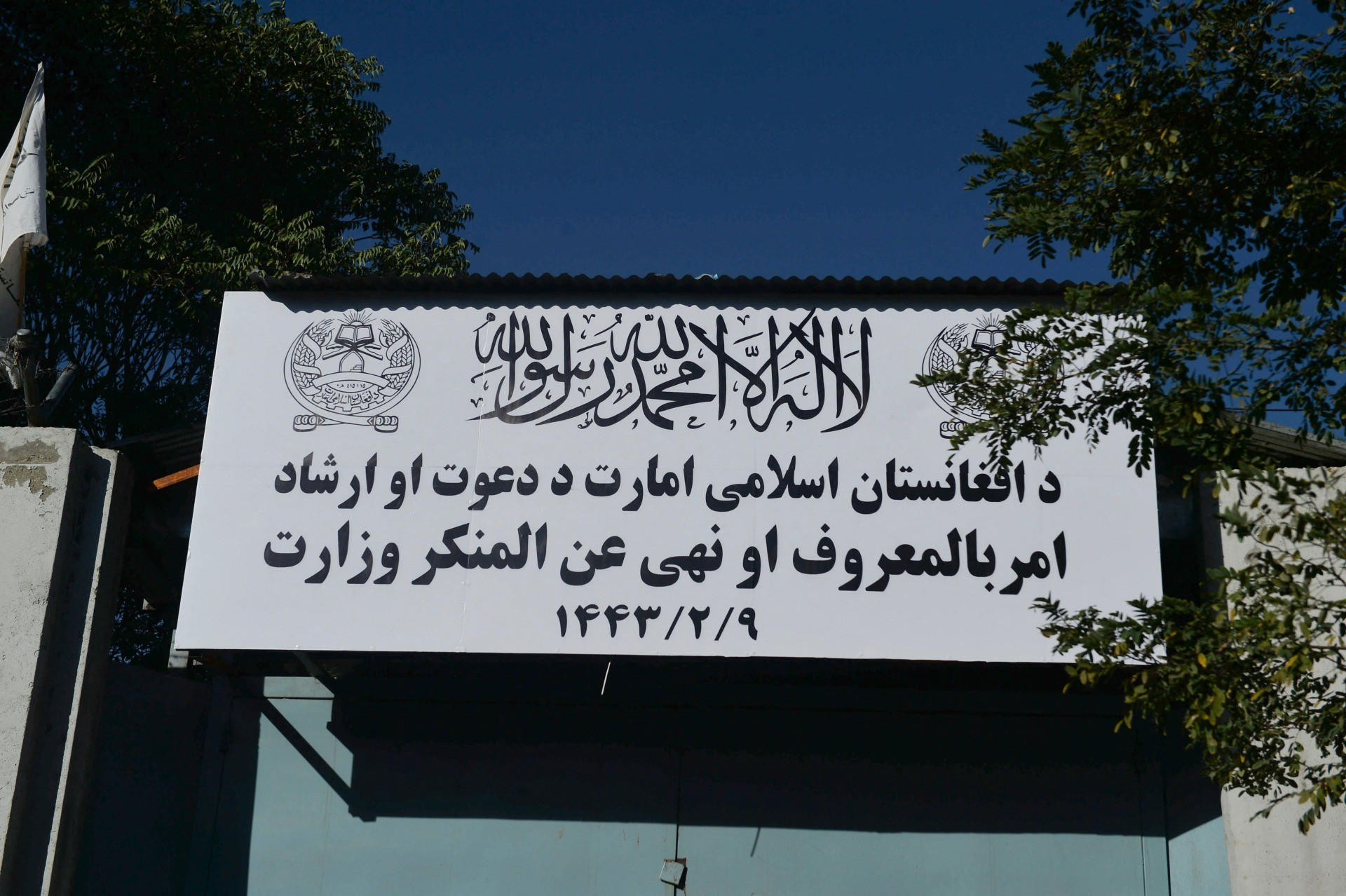 A sign of the Ministry for the Promotion of Virtue and Prevention of Vice, which replaced the Ministry for Women's Affairs, is seen at an entrance gate of a government building in Kabul on September 17, 2021. - The Taliban appeared on September 17 to have shut down the government's ministry of women's affairs and replaced it with a department notorious for enforcing strict religious doctrine during their first rule two decades ago. (Photo by Hoshang Hashimi / AFP) (Photo by HOSHANG HASHIMI/AFP via Getty Images)