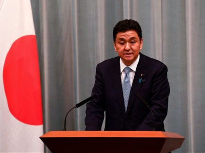 Japan Vows to 'Take Necessary Response' if China Invades Taiwan