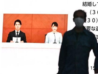 Japan's Princess Mako Marries Commoner, Loses Royal Status
