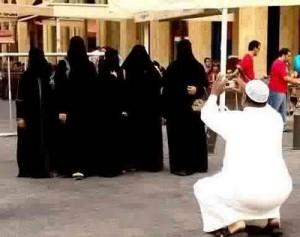 Islamic women photo