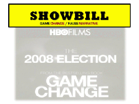 SarahPAC Hands Out Playbill Refuting 'Game Change' at Premiere
