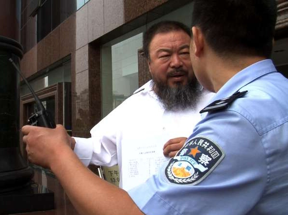 'Ai Weiwei: Never Sorry' Review: Doc Chronicles Freedom Fighter's Battle Against Communist China