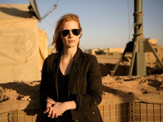 Obama's Lawyers Don't Want Court to See 'Zero Dark Thirty'