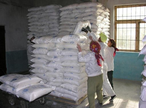 US suspends plans for food aid to North Korea