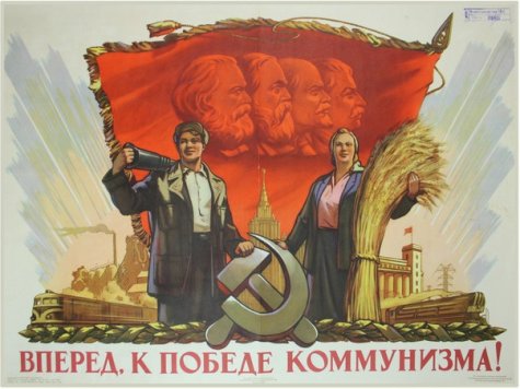 Forward, Comrades! A May Day Journey Through the History of Obama's Slogan
