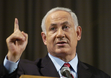 Netanyahu Kills Critical Committee, Coalition Threatened
