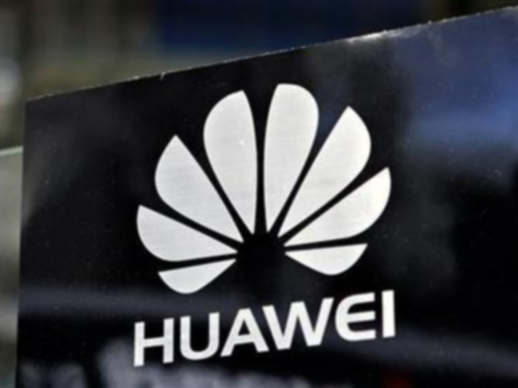 '60 Minutes' Report: Chinese Firm Huawei Could Threaten U.S. Security