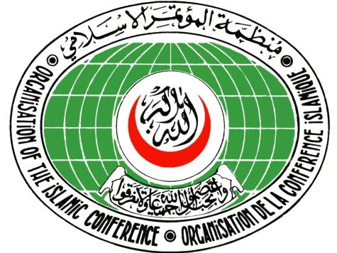 State Dept Tries to Hide Presence at Defamation of Islam Conference