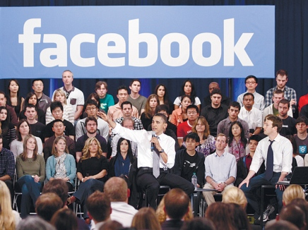Obama 2012 and Facebook: Your Privacy, Diminished