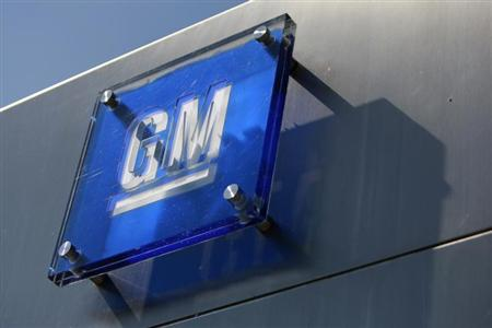 Doc: GM Paid $119 Million for 1% Stake in China Joint Venture