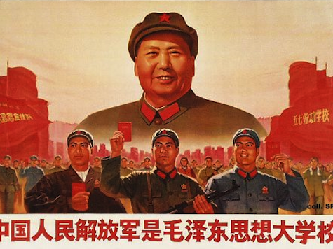 Department of Education Features Mao Quote on Website