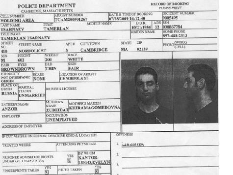 Bombing Suspect Assault Case Records Made Public