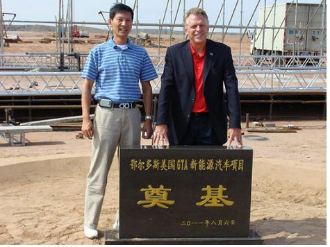 McAuliffe's GreenTech Mongolia Car Plant Supported By Funding From Chinese Govt