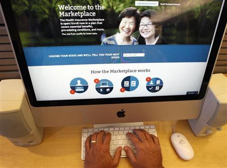 Obamacare Website to Be Down Again for Maintenance Late Saturday