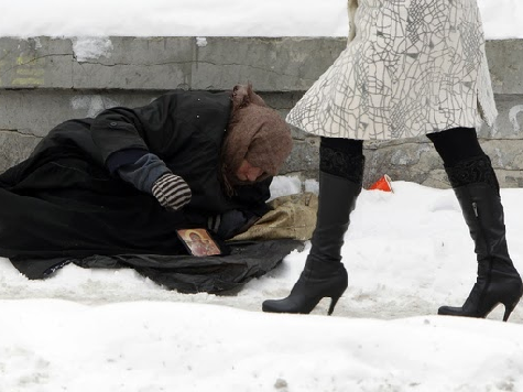 Extreme Cold Weather in D.C. Suspected in Death of Two Homeless Men