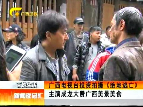 Crew Member Killed on the Set of Jackie Chan's 'Skiptrace'