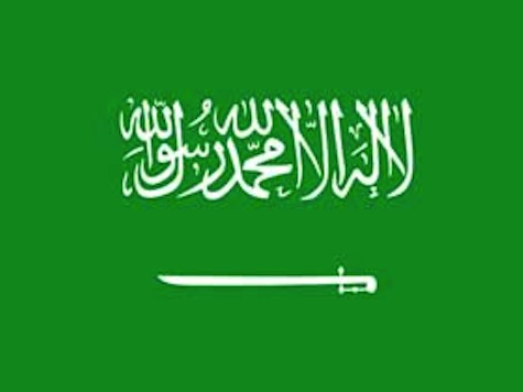 Saudi Government Bans Journalist From Writing