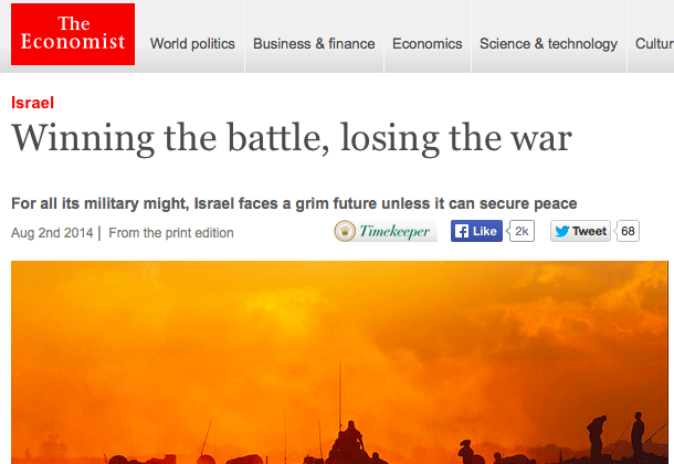 The Economist Cites False Demographic Stats Against Israel