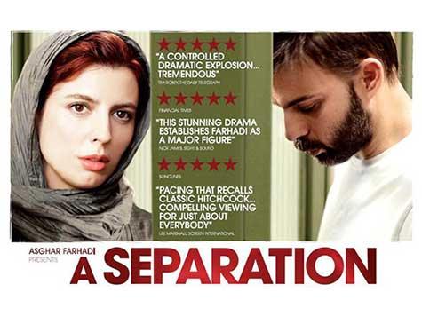 Iran Away with an Oscar