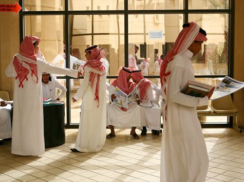 Saudi Arabia Bans Gays, Tomboys from Schools