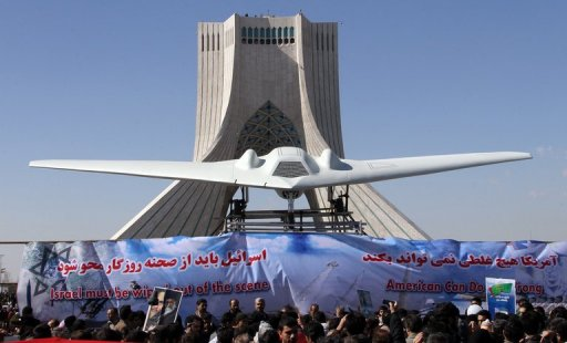 Iran Says Copying US Drone, Reveals 'Codes'