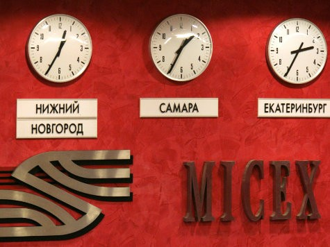 Russia stock exchange suspends trading