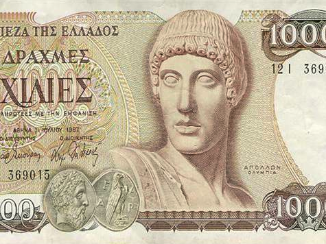 Greece Can't Even Afford To Pay Attention