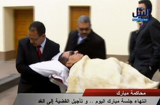 Mubarak Egypt Trial Verdict To Be Aired Live: MENA