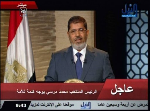 White House Joins Iran In Hailing Morsi Win In Egypt