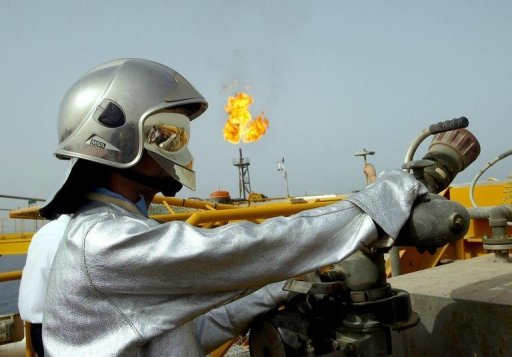 S.Korea to Suspend Iranian Oil Imports from July