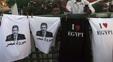 Egyptians Pack Tahrir on Eve of Mursi Inauguration
